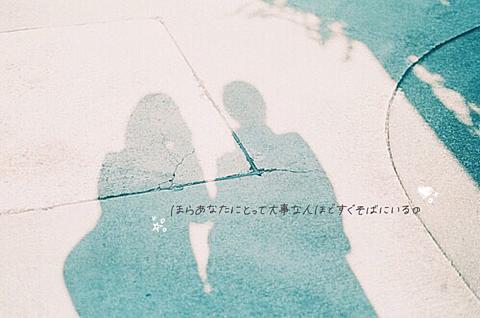 小さな恋のうた / MONGOL800の画像 プリ画像