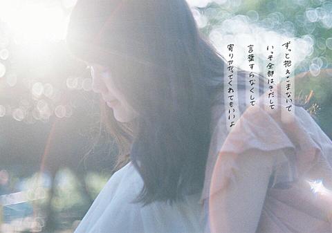 hikari / SilentSilenの画像(プリ画像)