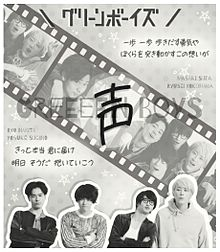 # Twenty oneの画像(杉野遥亮 ホーム画に関連した画像)