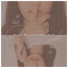 # Thirty fourの画像(小松菜奈に関連した画像)