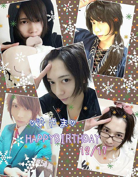 染さまHAPPY BIRTHDAY!!の画像(プリ画像)