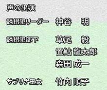こち亀スペシャルの豪華声優陣の画像(プリ画像)