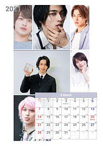 2021カレンダーの画像(#横浜流星に関連した画像)