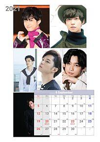 2021カレンダーの画像(千葉雄大に関連した画像)