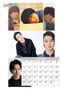 2021カレンダーの画像(山崎賢人に関連した画像)