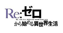 いろんなロゴの画像(SAOに関連した画像)