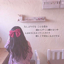 赤い実ハジけた恋空の下の画像(ハジに関連した画像)