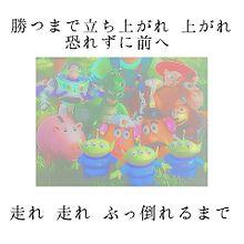 保存→イイネの画像(プリ画像)
