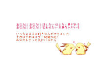 3090〜愛のうた〜の画像(プリ画像)