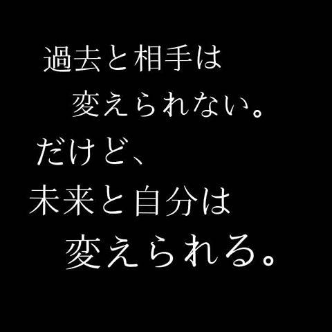 元気が出る言葉☆の画像(プリ画像)