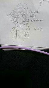 膝で書いた寝不足シルバー プリ画像