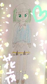 オリジナル  井森花夜🌸の画像(女子高生に関連した画像)