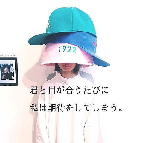 恋してます💓の画像(プリ画像)