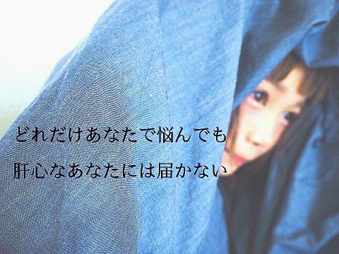 失恋.片思い.の画像(プリ画像)