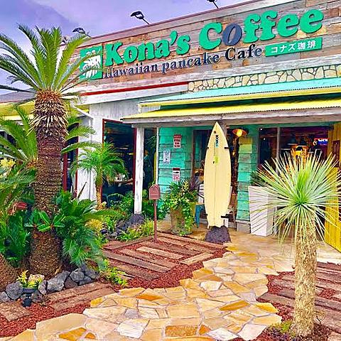 カフェ おしゃれの画像(プリ画像)
