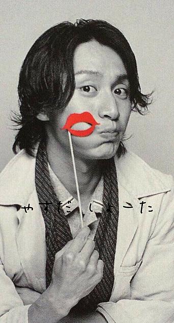 安田章大の画像 プリ画像