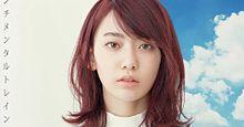 #宮脇咲良 #IZONE #HKT48 #AKB48の画像(akbに関連した画像)