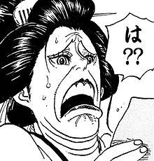 ワンピース ロビンの画像(ONEPIECEに関連した画像)