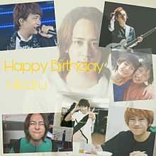 Happy Birthdayの画像(知念侑李/岡本圭人に関連した画像)