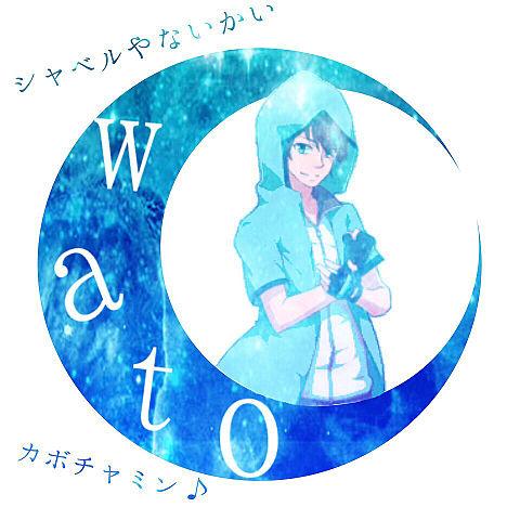 watoさん 説明go!の画像(プリ画像)