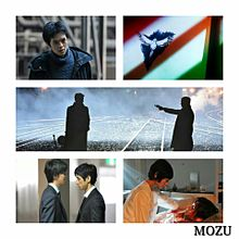 MOZUの画像(池松壮亮 MOZUに関連した画像)