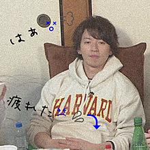関ジャニ∞大倉忠義 プリ画像