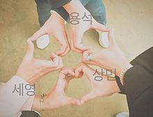 CROSS♡の画像(ヨンソに関連した画像)