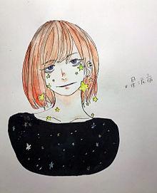 ⋆*✩星涙病✧*̣̩⋆̩☽⋆゜の画像(涙に関連した画像)
