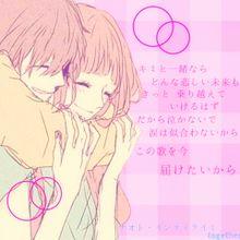 Start11【Together】の画像(プリ画像)