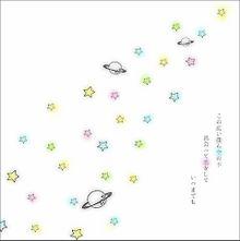 Start33【愛唄part2】の画像(GReeeeN/グリーンボーイズに関連した画像)