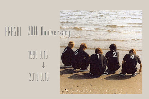 20th Anniversary ˎˊ˗の画像(プリ画像)