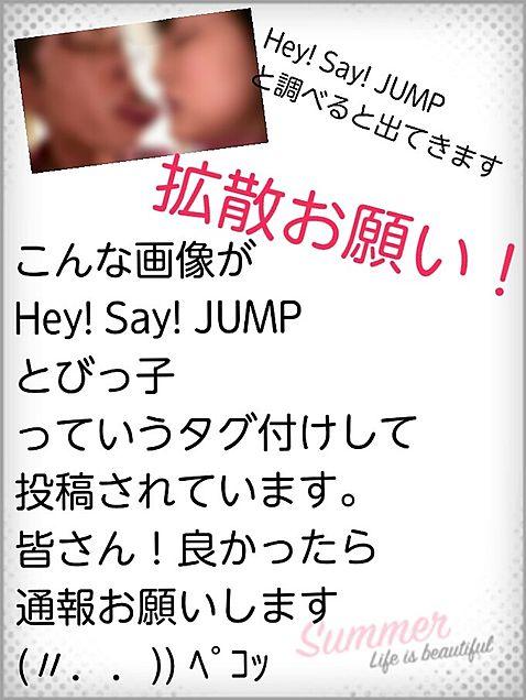 拡散希望!!!!!!!!!!の画像(プリ画像)
