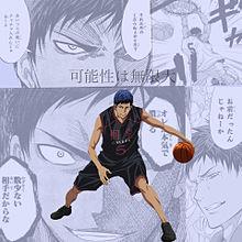 黒子のバスケ プリ画像