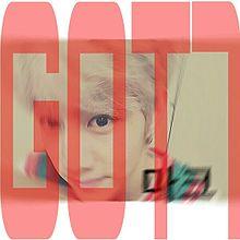保存→いいねの画像(ベンベン/BamBam/뱀뱀に関連した画像)