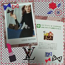 ルイ・ヴィトン 2019.10.8の画像(ヴィトンに関連した画像)