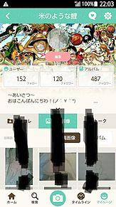 わゎの画像34点|完全無料画像検索のプリ画像💓byGMO