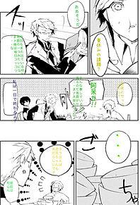 国木田さん酷い(笑)の画像(夏休みに関連した画像)