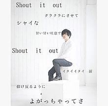 保存→いいねの画像(shoutitoutに関連した画像)