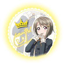 虹ヶ咲学園 アイコンの画像(#愛ちゃんに関連した画像)