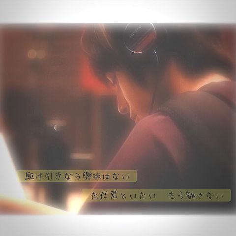 PINK   八乙女光の画像(プリ画像)