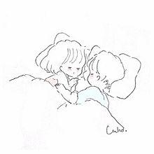 添い寝の画像(歌詞に関連した画像)