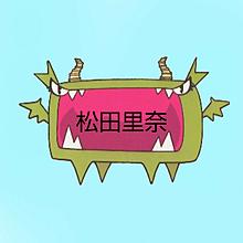 松田里奈 KEYABINGO プリ画像