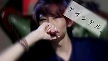 キヨさんの画像(プリ画像)
