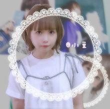 パオパオチャンネル @小豆の画像(小豆に関連した画像)
