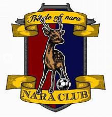 奈良クラブ(JFL)の画像(奈良県に関連した画像)
