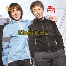 KinKi Kidsの画像(堂本光一に関連した画像)