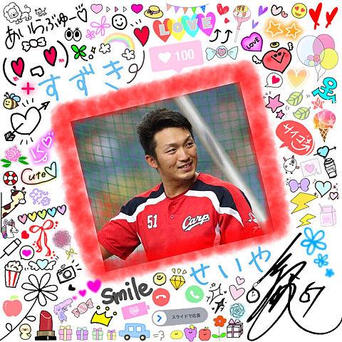 プロ野球大好き♡♡♡♡♡さんリクエスト!!の画像(プリ画像)