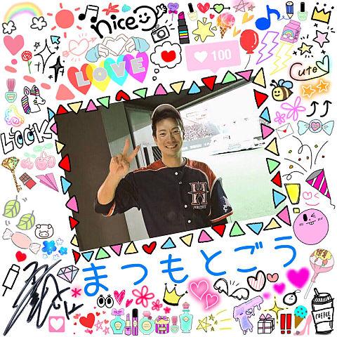 みおーたに🐾💓   #17さんリクエスト!!の画像(プリ画像)