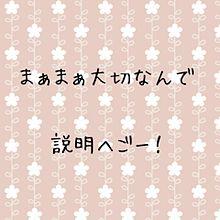 in率についての画像(プリ画像)