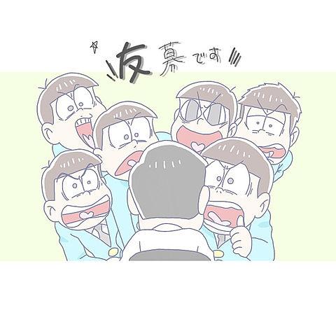 今・更・感☆★